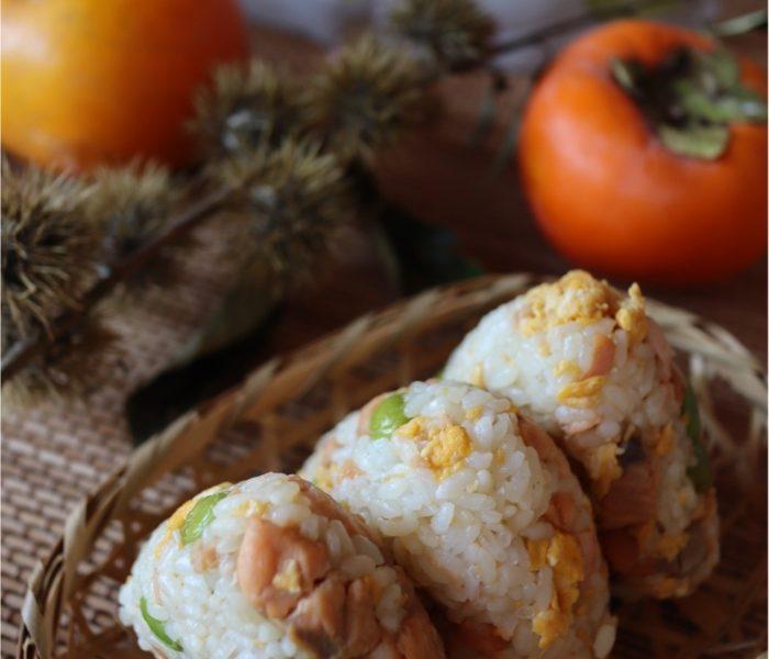 行楽向け:ゴロゴロ鮭と卵の行楽おにぎり
